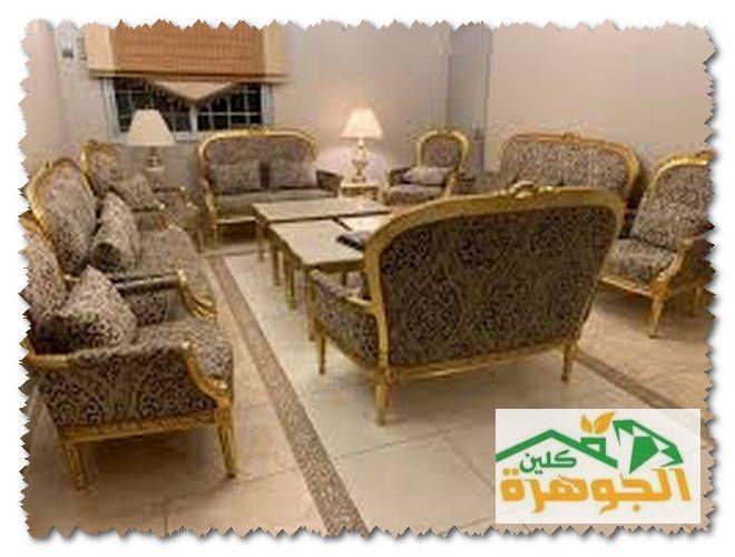 شراء اثاث مستعمل شرق الرياض 0504896885 Furniture Home Decor Home