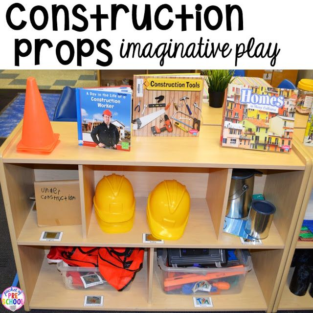 25+ Best Ideas About Preschool Block Area On Pinterest