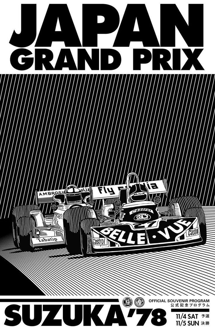 '78 Japan Grand Prix Poster