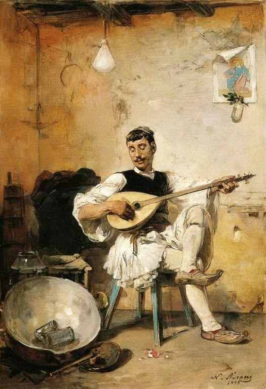 Γαλατάς σε ώρα ανάπαυσης (1895)
