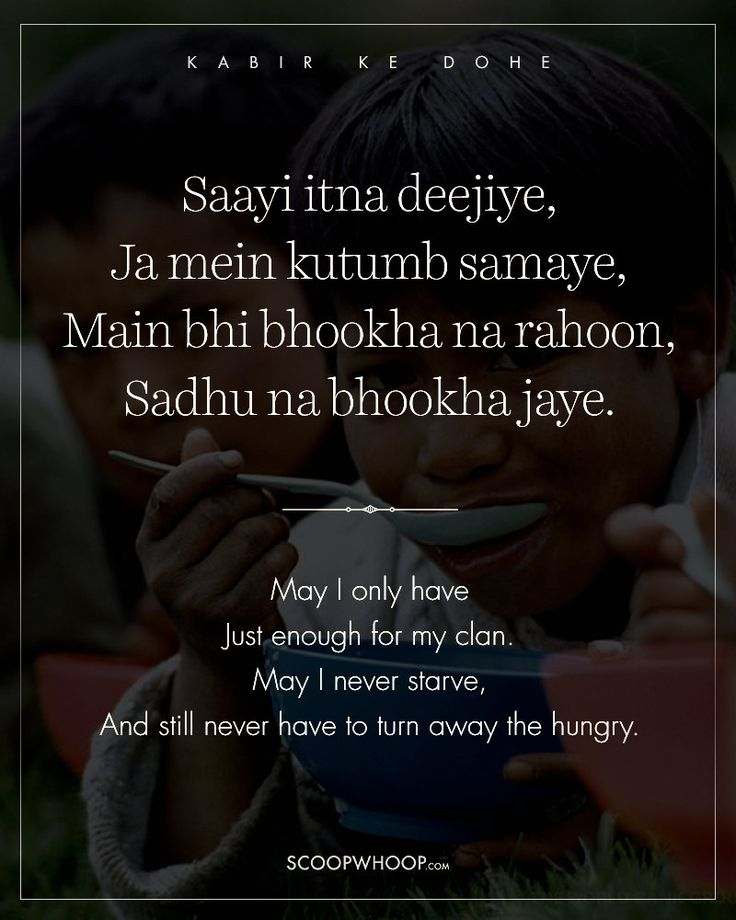 1000+ Images About Hindi On Pinterest