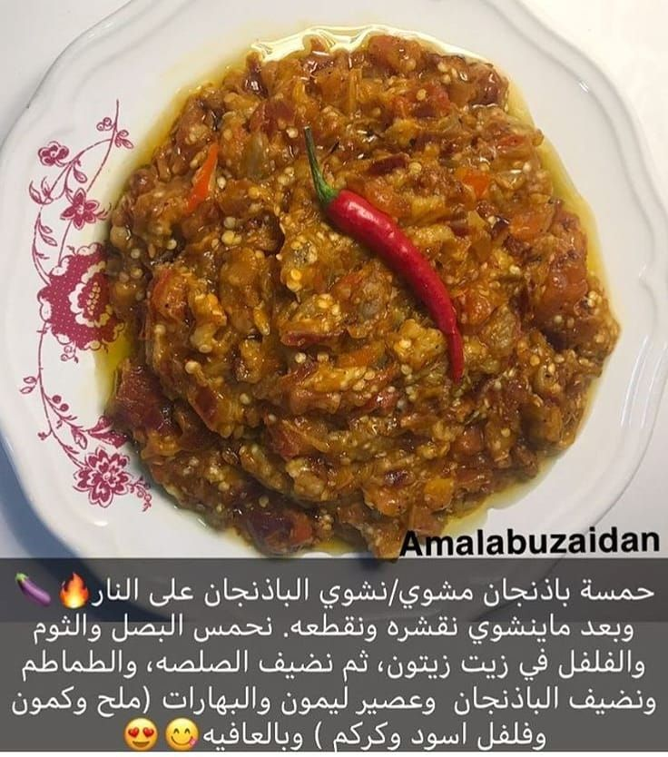 Instagram Post By وصفات جوج Oct 19 2019 At 10 50am Utc Healthy Snacks Recipes Food Dishes Food Receipes