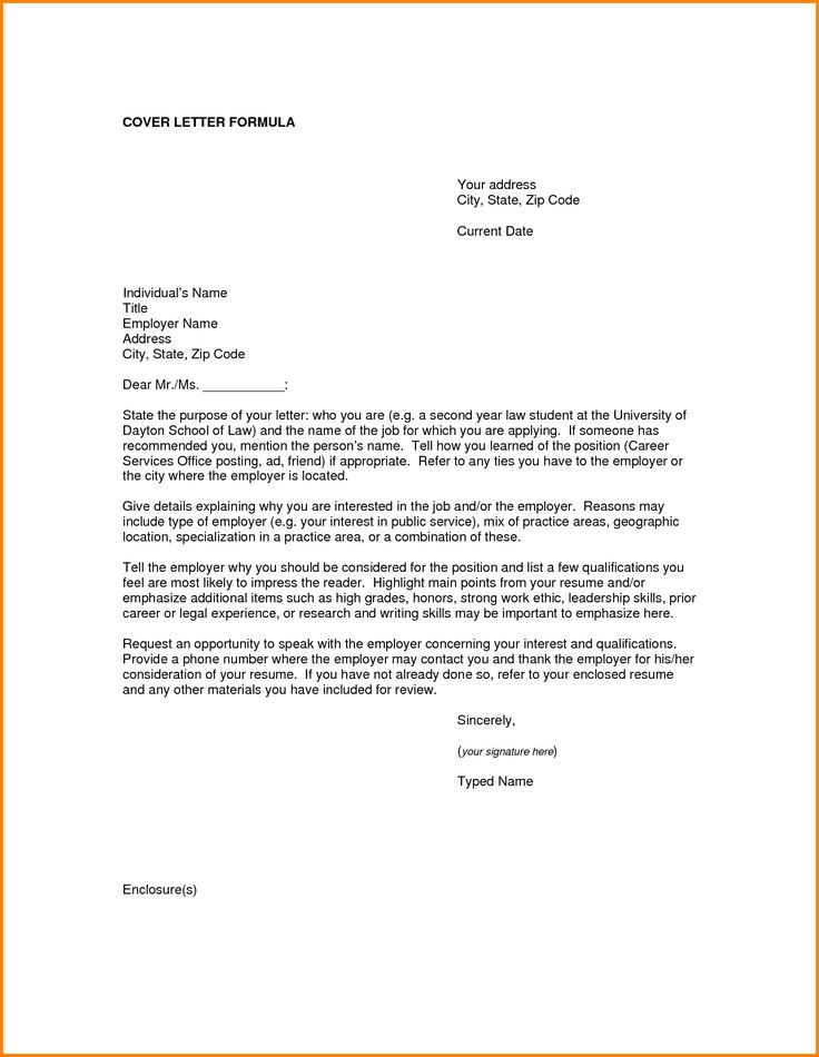 cover letter how address without name example sample nursing careerperfect