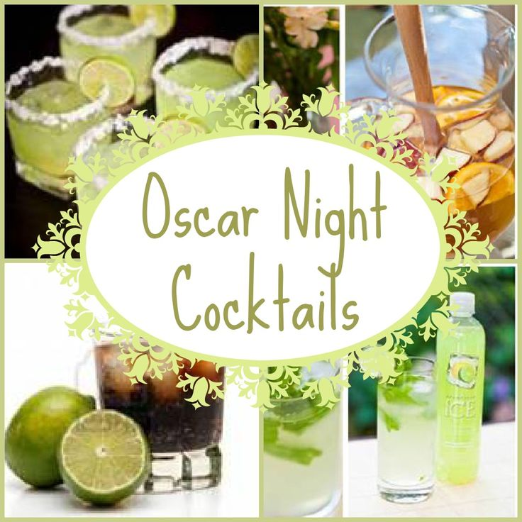 Oscar Night Cocktails