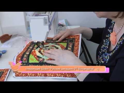 Лоскутное шитье для начинающих. Техника «синель» - YouTube