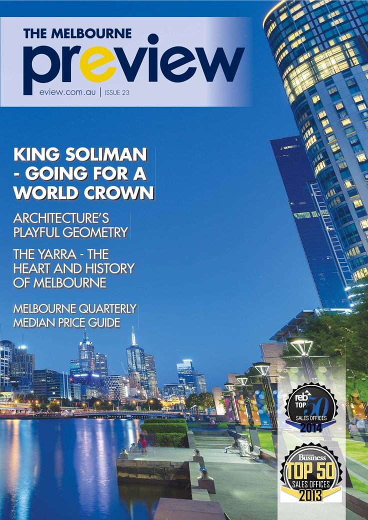 The Melbourne Preview Current Issue #Eview