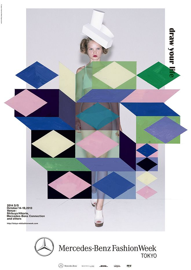 GRAPHIC DESIGNER & ART DIRECTOR  Rikako Nagashima
