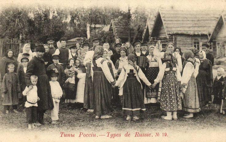 Типы России