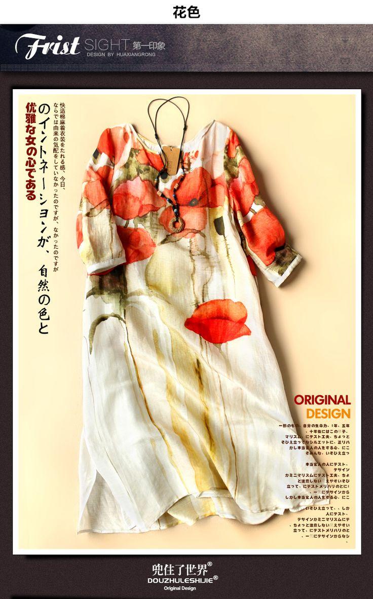 2015 весенние этническая ретро шелк / лен смешанного печать китайской живописи платья для женщин длинное платье старинные свободного покроя одежда купить на AliExpress