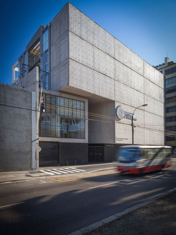Gallery - PUCV School of Biochemical Engineering Building / Juan Pavez Aguilar + José Requesens Aldea + Fernando Miranda Monreal - 7