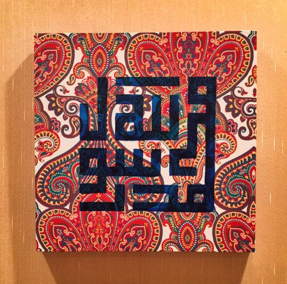 Printed Islamic painting by AtelierAngie on Etsy