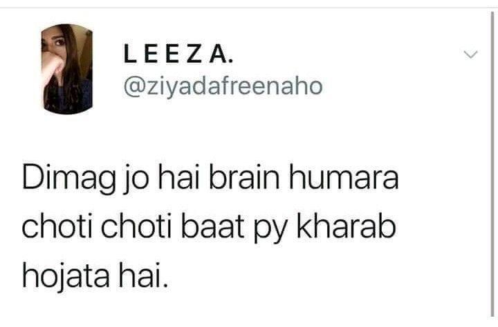 Funny Urdu Poetry Fun Funny Urdu Poetry In 2020 Jokes Quotes Funny Joke Quote Fun Quotes Funny