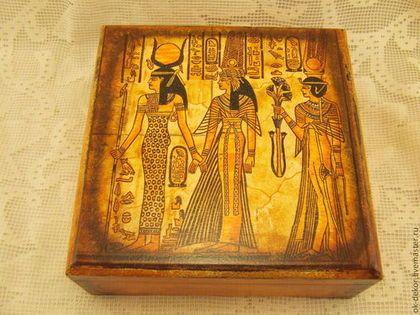 Купить или заказать Шкатулка 'Рисунки Египта ' в интернет-магазине на Ярмарке Мастеров. Шкатулка с яркой индивидуальностью, как будто найденная в нижнем ящике дедушкиного стола, возможно привезенная им из Египта. А еще там лежала коробочка для денежек, кажется с похожим рисунком... Выполнена в технике декупаж. Хотите первыми узнавать о новых работах в магазине, подпишитесь на новинки нажав на кнопку 'Добавить в круг'.
