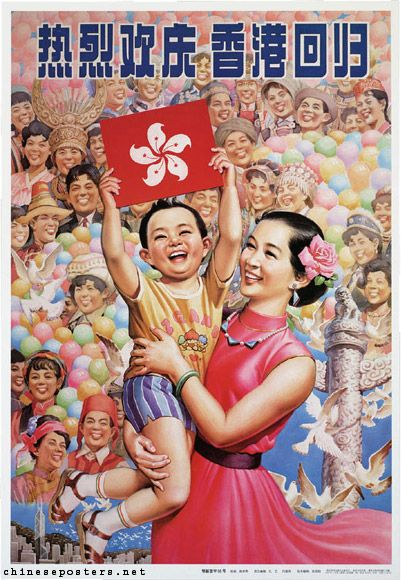 Designer: Chen Jiahua (陈家骅)  1997, January        On 1 July 1997 Hong Kong becomes part of China again, after having been a British colony. The boy holds a flag with Hong Kong's emblem, the bauhinia flower.