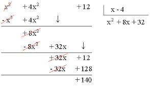 Resultado de imagen para monomios y polinomios.