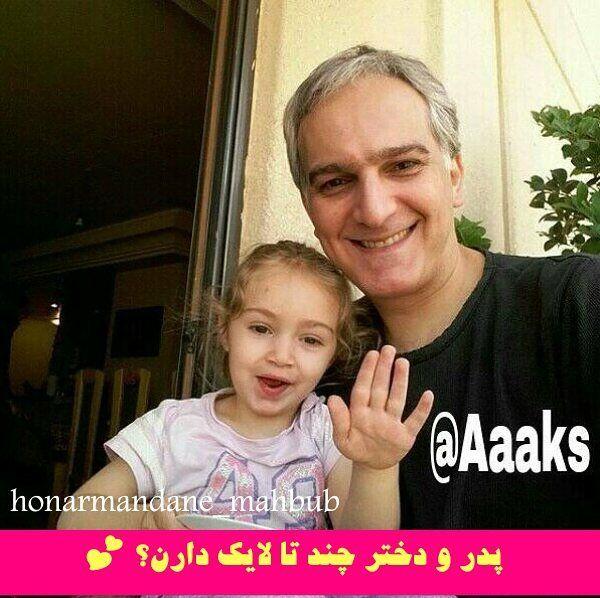 بیژن بنفشه خواه عزیز و دختر نااازش by bazigarane_mahbub