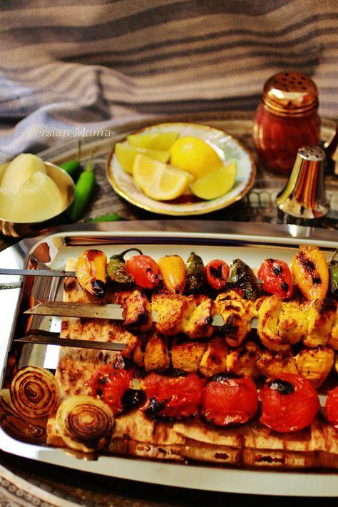Jujeh Kabob - Grilled Saffron Chicken جوجه کباب