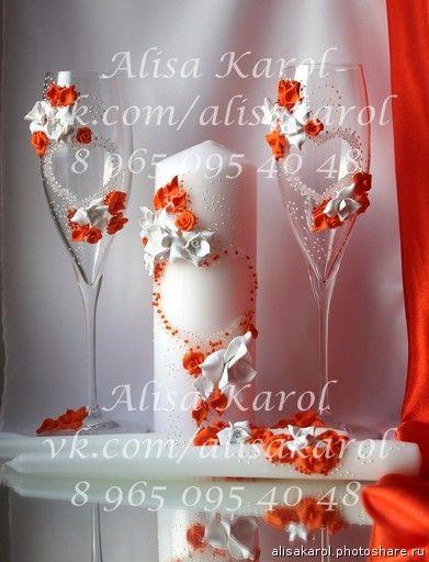 Авторские свадебные аксессуары. Свадебные аксессуары оранжевые (Свадьбы)