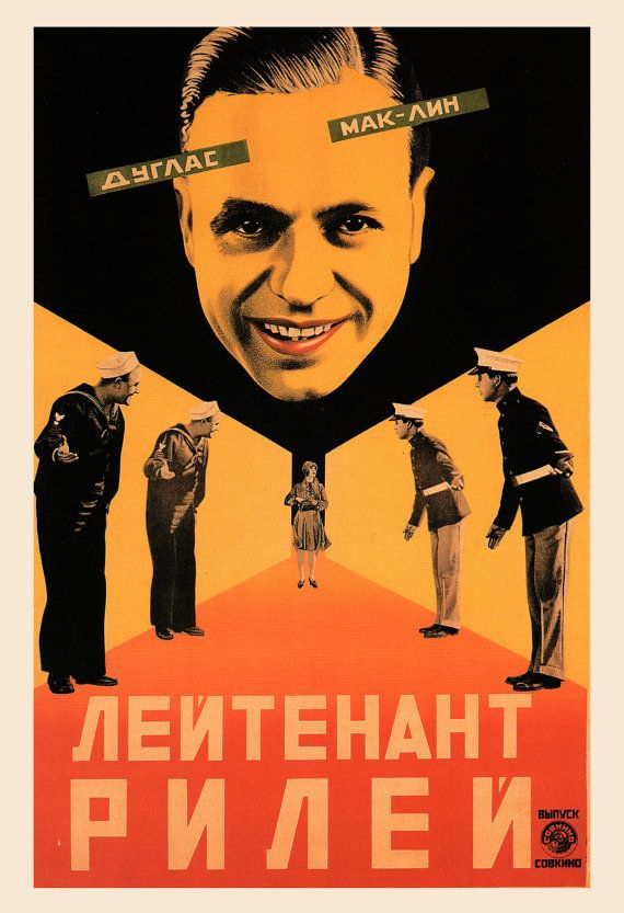 RUSSIAN AVANT GARDE Poster Russian by EncorePrintSociety on Etsy