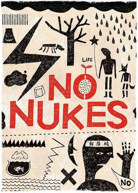 No Nukes   by 徐至宏