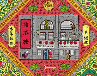 "Check out new work on my @Behance portfolio: ""Macau Mandala/ Tak Seng On"" http://be.net/gallery/46296369/Macau-Mandala-Tak-Seng-On"