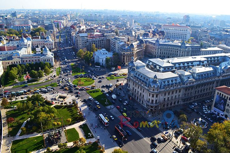 Discover Bucharest - Private Tour - Touring Romania
