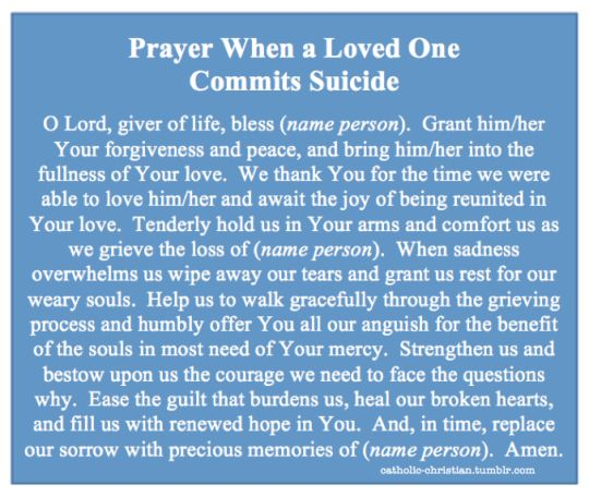Prayer Quotes For Death In Family: 1000+ Images About Hearts & Trumps