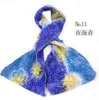 有松絞り夜海青スカーフ140cm
