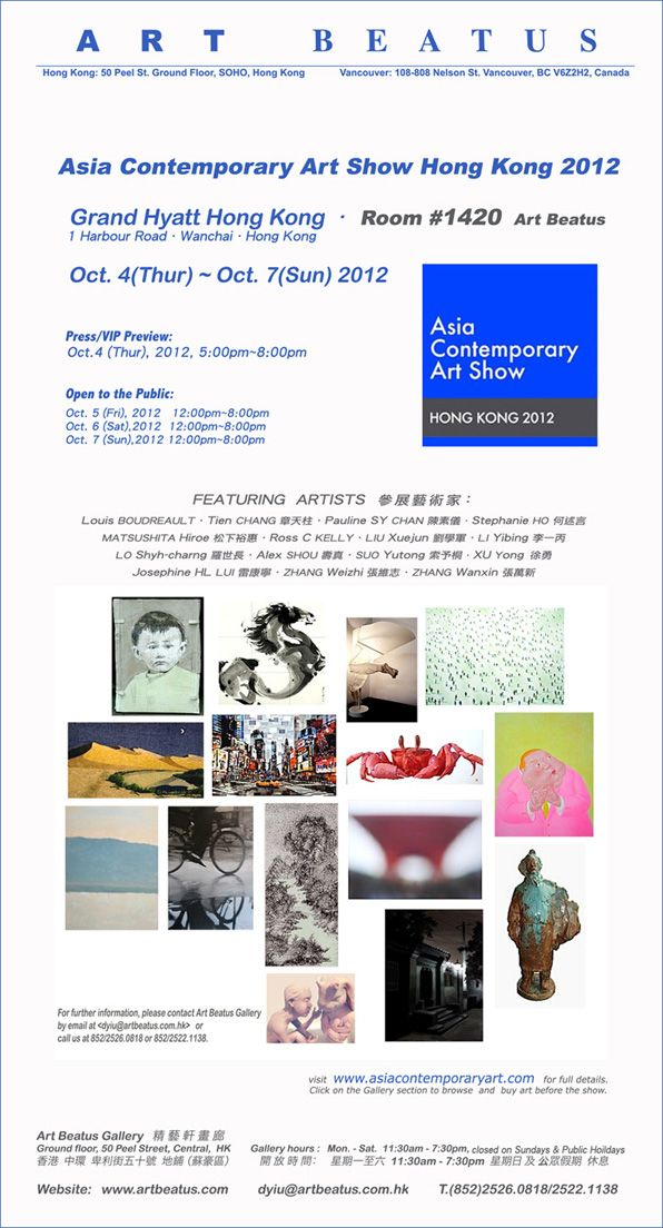 Art Beatus Hong Kong is participating in Asia Contemporary Art Show 2012!  Oct 4 - Oct 7, visit us if you are in HK!