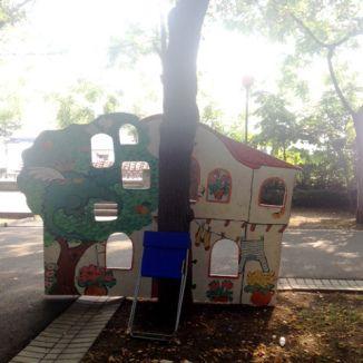 Attività per bambini http://nicolettafrasca.wordpress.com/2014/08/25/attivita-per-bambini/
