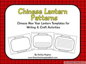 chinese new year lantern template printable - 3 chinese lantern templates full page for use during