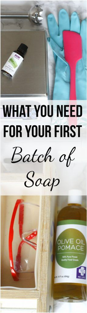 What you need for your first batch of cold process soap