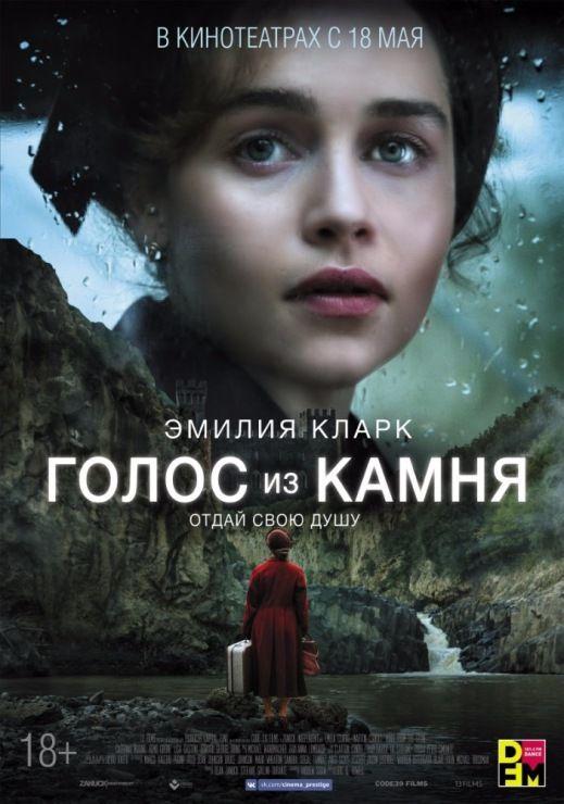 Gallery.ru / Карточный домик - Films_2017 - katryav
