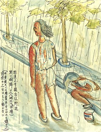 """The art by the atomic bomb victim who survived.   Art by Ito Kanichi. """"Black rain falls. A young woman with burned skin   dangling from one side of her body. One side of her head, too, is left   bald, the young woman lying on the road was to move no more."""""""