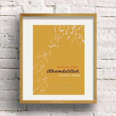 Tasbeeh Digital Print