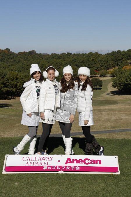 澄みきった青空、周囲を囲む木々の緑に映える、オールホワイトに身を包んだAneCanモデルたち。押切もえ・葛岡 碧・森絵里香・安座間美優とともに、女子ゴルファー100人がゴルフを満喫する1日が幕開けしました。ファッショナブルにゴルフを楽しむ女性たちの間で今、AneCan主催の「女性だけゴルフイベント... #golf #grilsgolf #ladiesgolf