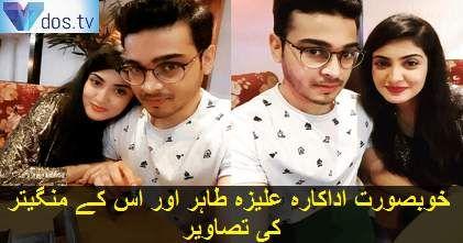 #aleezay #actress #pakistan #fiancee #pictures #photos #vdos #photoshoot #couple #aleezayTahir