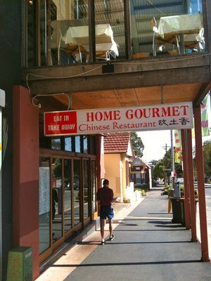 Home Gourmet Chinese Restaurant - Find Chinese Restaurants Sydney | Best Chinese  Takeaway Sydney #chinese