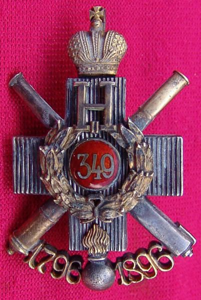 Russian Imperial Artillery Regiment Officer's badge