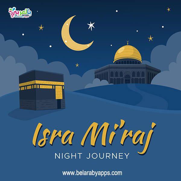 Free Isra Miraj Background Isra Mi Raj Images Download Belarabyapps In 2021 Islamic New Year Journey To Mecca Background