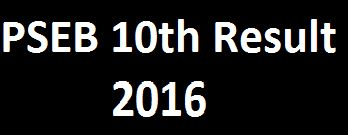 http://myresultnation.india.com/post/punjab-board-10th-class-result-2016-or-pseb-10th-results-64810