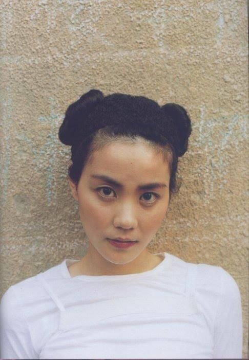 Faye Wong in Switch Magazine November 1997.