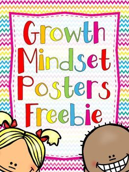 "Included are 19 different posters encouraging a ""growth mindset' for your classroom. Please don't hesitate to ask if you have any questions whatsoever.....Enjoy!Stephanie Anns.ann.k1971@gm..."
