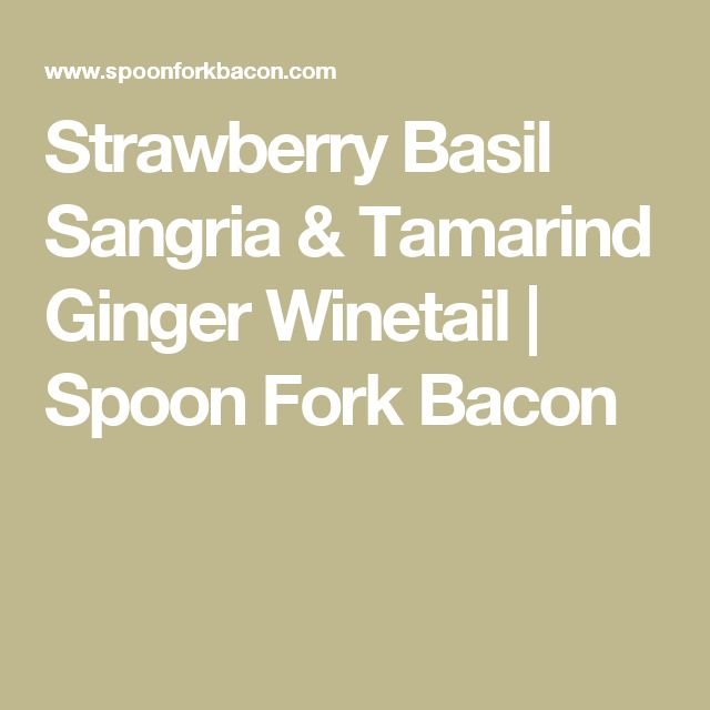 Strawberry Basil Sangria & Tamarind Ginger Winetail | Spoon Fork Bacon