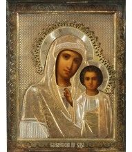 A RUSSIAN ICON OF THE KAZANSKAYA MOTHER OF GOD IN A GILT SILVER OKLAD IN WOODEN CASE MOSCOW C. 1899 - 1908