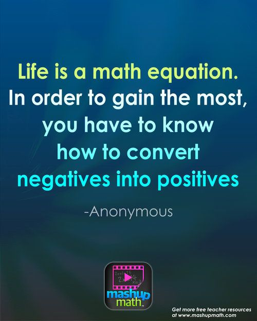 17 Best Images About Envisionedu Math Student On: 25+ Best Math Quotes On Pinterest