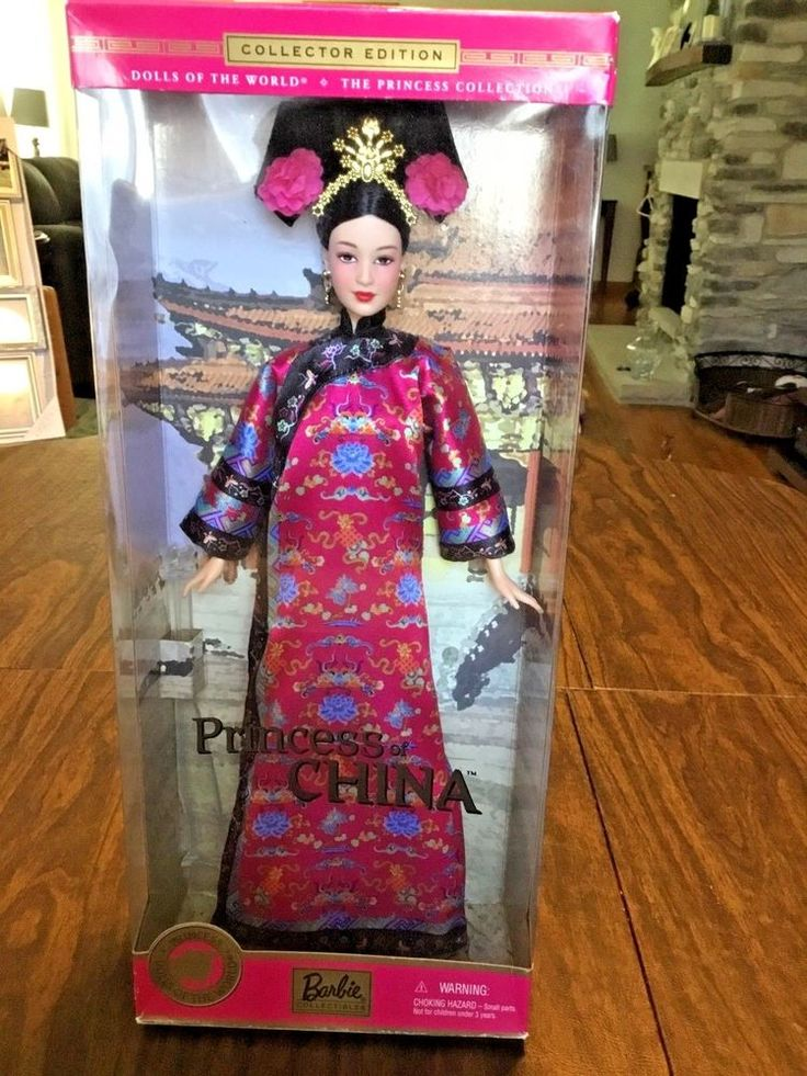 Barbie Princess of China Dolls of the World Collector's Edition NIB NRFB #Mattel #DollswithClothingAccessories