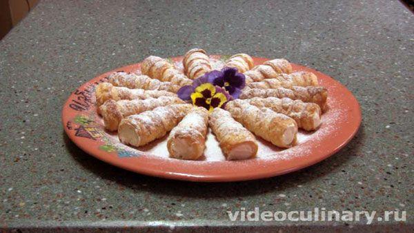 Трубочки из слоёного теста с заварным кремом - фото-рецепт и видео рецепт