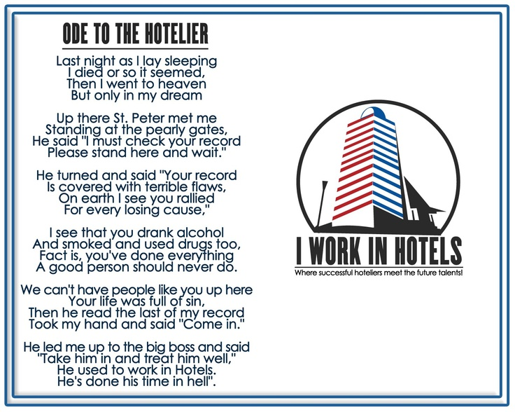 Ode To The Hotelier Quotes Hotel Humor Work Humor