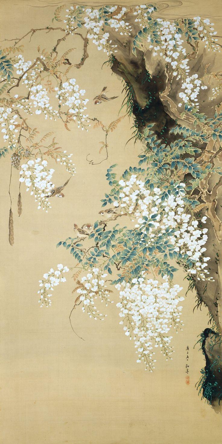Taki Katei(文政13(1830)-明治34(1901) Bird and Wisteria (950×1894)